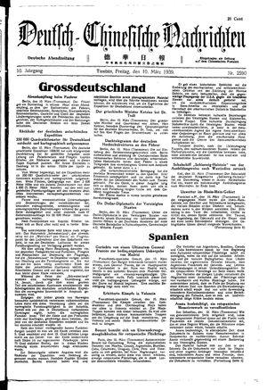 Deutsch-chinesische Nachrichten vom 10.03.1939