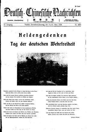 Deutsch-chinesische Nachrichten vom 11.03.1939