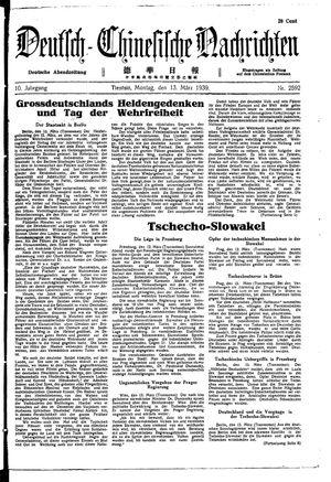 Deutsch-chinesische Nachrichten on Mar 13, 1939