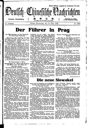 Deutsch-chinesische Nachrichten vom 16.03.1939