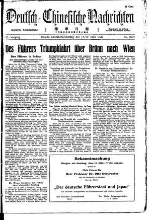 Deutsch-chinesische Nachrichten vom 18.03.1939