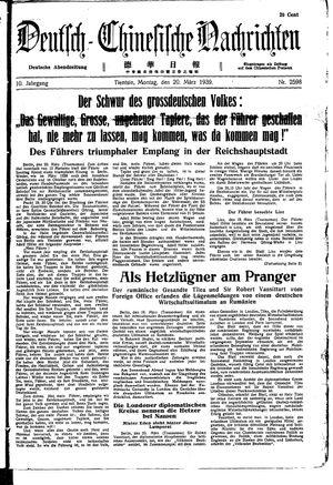Deutsch-chinesische Nachrichten vom 20.03.1939