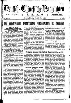Deutsch-chinesische Nachrichten vom 21.03.1939