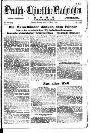 Deutsch-chinesische Nachrichten vom 24.03.1939
