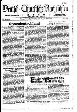 Deutsch-chinesische Nachrichten on Mar 25, 1939