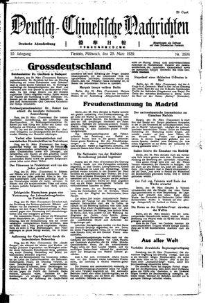 Deutsch-chinesische Nachrichten vom 29.03.1939