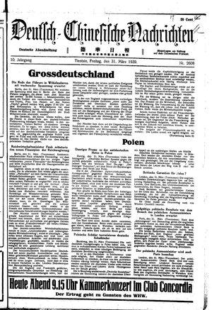 Deutsch-chinesische Nachrichten vom 31.03.1939