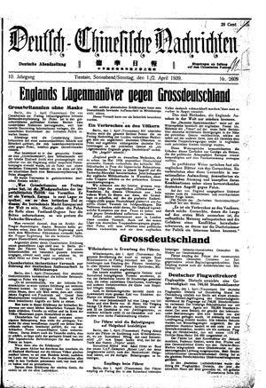 Deutsch-chinesische Nachrichten vom 01.04.1939