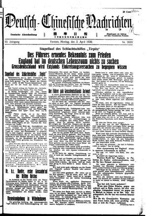 Deutsch-chinesische Nachrichten vom 03.04.1939