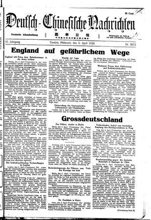 Deutsch-chinesische Nachrichten vom 05.04.1939