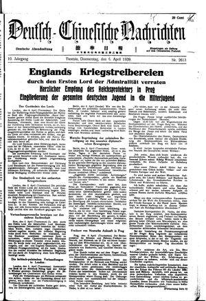 Deutsch-chinesische Nachrichten vom 06.04.1939