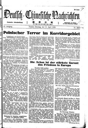 Deutsch-chinesische Nachrichten vom 07.04.1939