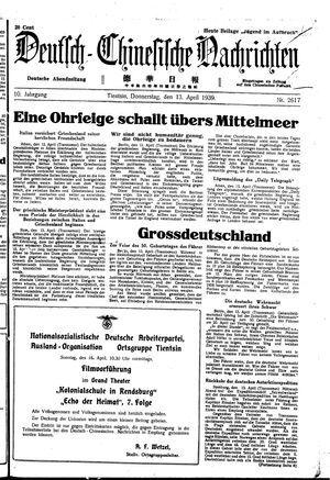 Deutsch-chinesische Nachrichten vom 13.04.1939