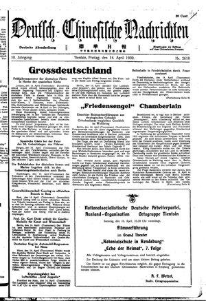 Deutsch-chinesische Nachrichten vom 14.04.1939