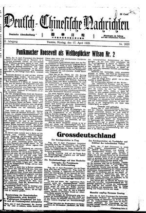 Deutsch-chinesische Nachrichten vom 17.04.1939