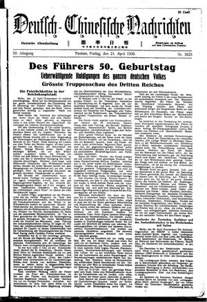 Deutsch-chinesische Nachrichten vom 21.04.1939