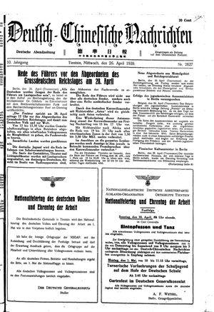 Deutsch-chinesische Nachrichten vom 26.04.1939