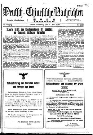 Deutsch-chinesische Nachrichten vom 27.04.1939