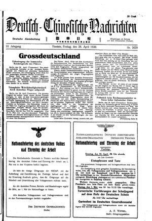 Deutsch-chinesische Nachrichten vom 28.04.1939