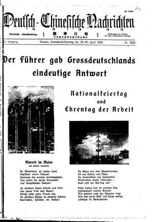 Deutsch-chinesische Nachrichten vom 29.04.1939