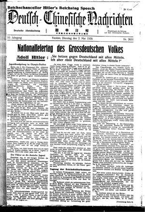 Deutsch-chinesische Nachrichten vom 02.05.1939