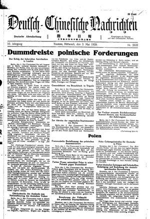 Deutsch-chinesische Nachrichten vom 03.05.1939