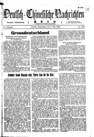 Deutsch-chinesische Nachrichten on May 4, 1939
