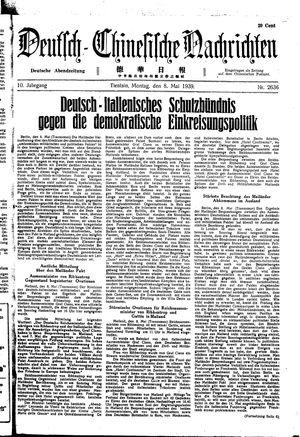 Deutsch-chinesische Nachrichten vom 08.05.1939