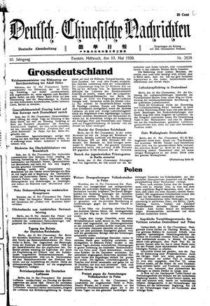 Deutsch-chinesische Nachrichten vom 10.05.1939