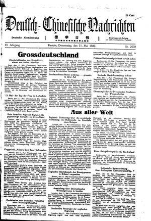 Deutsch-chinesische Nachrichten vom 11.05.1939