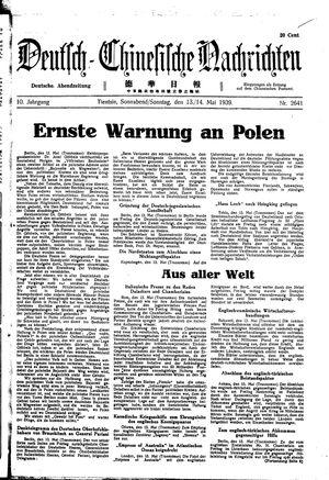 Deutsch-chinesische Nachrichten vom 13.05.1939