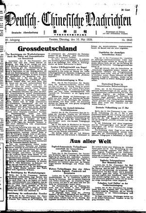 Deutsch-chinesische Nachrichten vom 16.05.1939