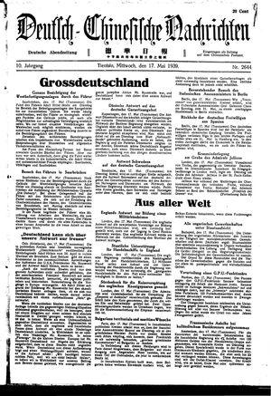 Deutsch-chinesische Nachrichten vom 17.05.1939
