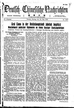 Deutsch-chinesische Nachrichten vom 22.05.1939