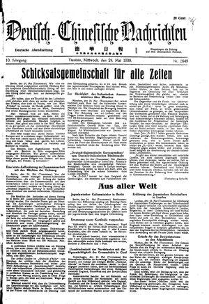 Deutsch-chinesische Nachrichten on May 24, 1939