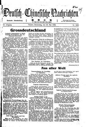 Deutsch-chinesische Nachrichten vom 25.05.1939