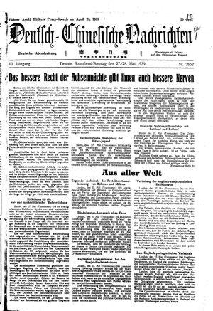 Deutsch-chinesische Nachrichten on May 27, 1939