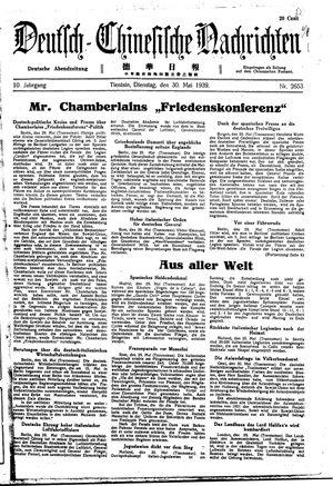 Deutsch-chinesische Nachrichten vom 30.05.1939
