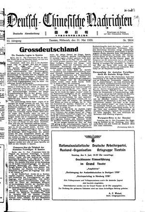 Deutsch-chinesische Nachrichten vom 31.05.1939