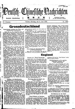 Deutsch-chinesische Nachrichten vom 06.06.1939