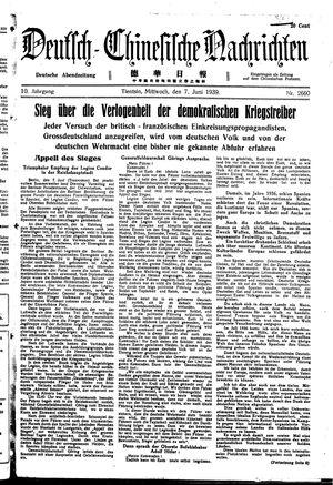 Deutsch-chinesische Nachrichten vom 07.06.1939