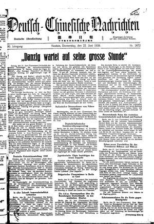 Deutsch-chinesische Nachrichten vom 22.06.1939