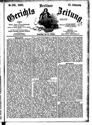 Berliner Gerichts-Zeitung vom 24.10.1867