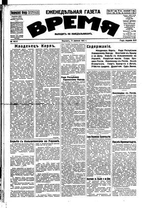 Vremja vom 11.04.1921