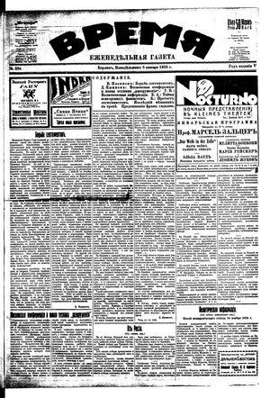 Vremja vom 08.01.1923