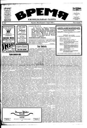 Vremja vom 05.03.1923