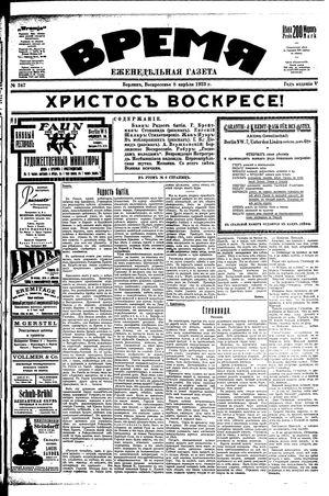 Vremja vom 08.04.1923