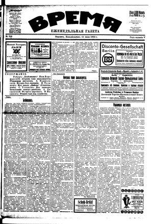 Vremja vom 11.06.1923
