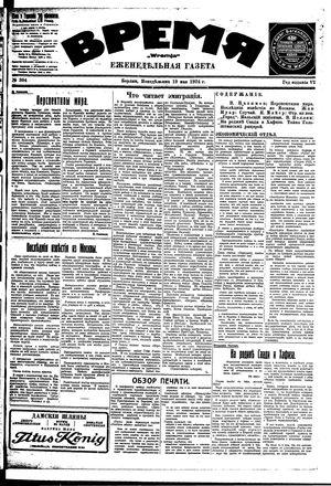 Vremja vom 19.05.1924