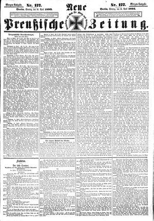 Neue preußische Zeitung vom 16.04.1893